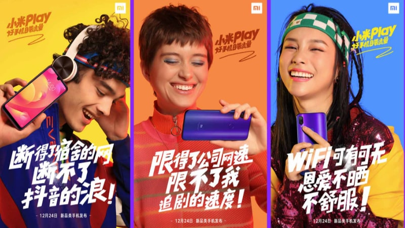 Xiaomi Mi Play Teasers Show Waterdrop-Shaped Notch, Dual Rear Cameras