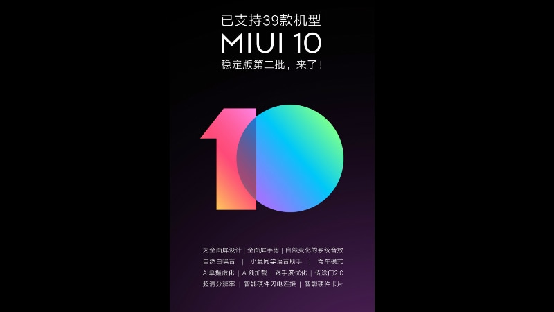 MIUI 10 Update to Roll Out to 21 More Smartphones in Second Wave: Xiaomi
