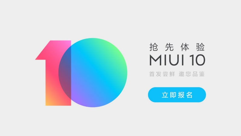 MIUI 10 Closed Beta Programme Started in China Ahead of May 31 Launch