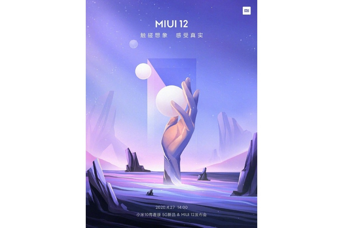 miui 12 teaser weibo MIUI 12