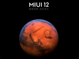 Xiaomi Unveils MIUI 12, Says Rollout Begins From June and Details New Features