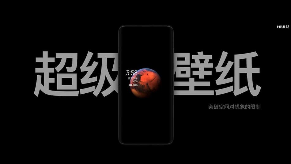 Xiaomi के इन 40 स्मार्टफोन को मिलेगा MIUI 12 अपडेट