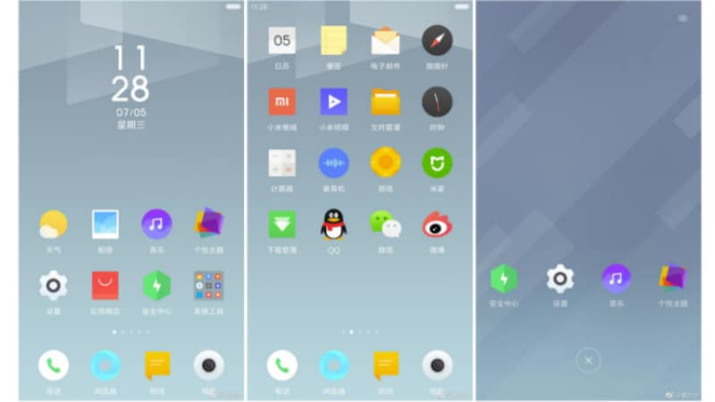 MIUI 9 Based on Android 7.0 Nougat to Launch Before August
