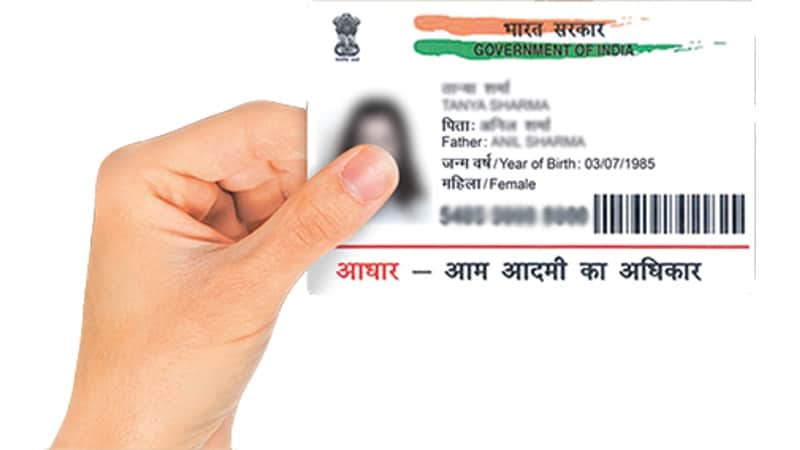 Aadhaar to Get Face Recognition as an Additional Factor of Authentication, to Use With Fingerprint, Iris, or OTP: UIDAI