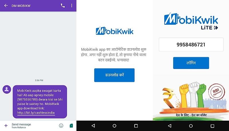 mobilekwik lite screenshots mobikwik