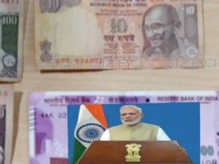 Image result for modi speaks in 2000 rupee note in the place of mangalyaan satellite