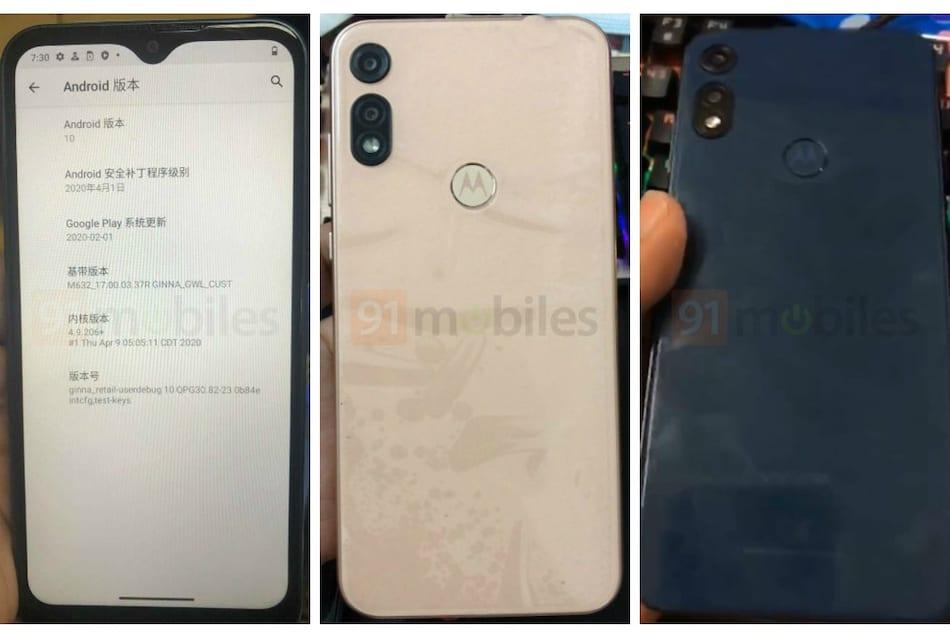 Moto E7 की लाइव तस्वीरें और वीडियो लीक, डिज़ाइन की मिली झलक