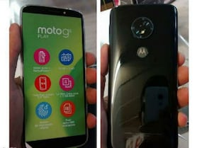 Moto G6 Play Price in India, Specifications, Comparison