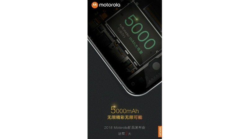 Leaked Motorola P30 images reveal key selling points