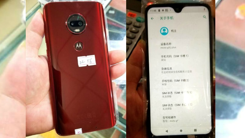 Moto G7 Live Image Leak Tips Waterdrop Display Notch, Dual Rear Cameras