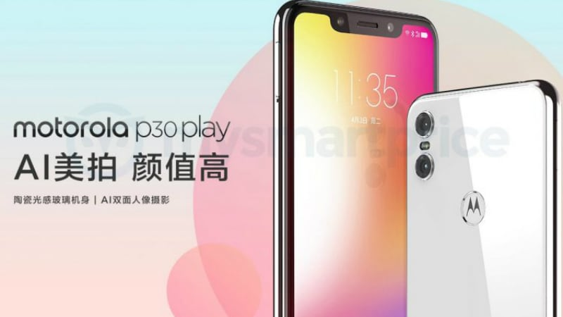 Motorola P30 Play Price, Specifications Spotted in Listing on Official China Site, Launch Appears Imminent