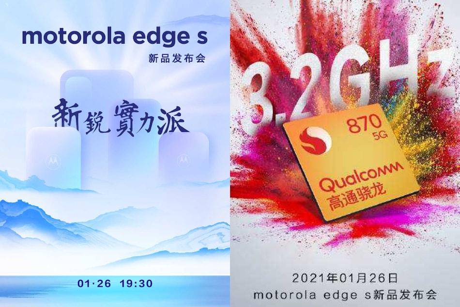 Motorola Edge S नए स्नैपड्रैगन 870 प्रोसेसर के साथ 26 जनवरी को होगा लॉन्च