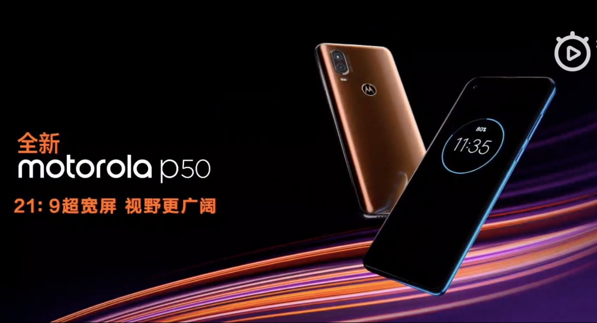 Motorola P50 With 21:9 Hole-Punch Display, 25-Megapixel Selfie Camera Launched: Price, Specifications