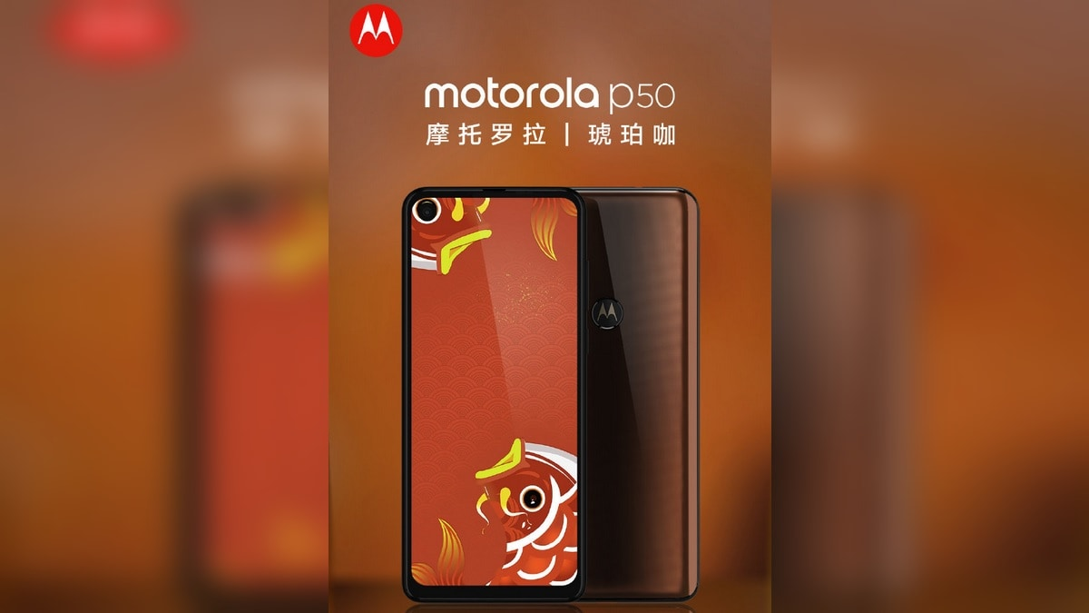 Motorola P50 Launch Expected This Week in China, Rebranded Motorola One Vision Anticipated