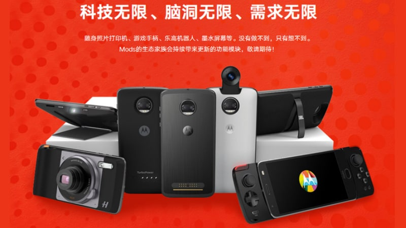 Moto Z2 Spotted on China Site With July 25 Launch Date, Moto Z2 Force Specifications Leaked