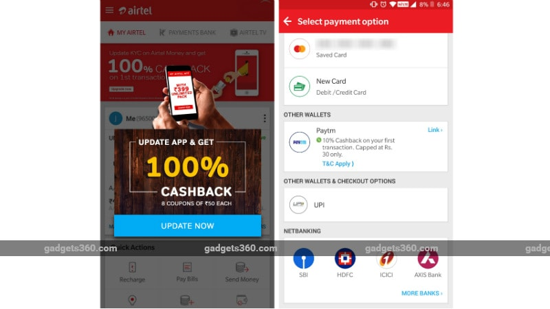 My Airtel App's New 'My Coupons' Feature Takes on Jio's 'My Vouchers