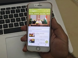 PM Modi App Controversy: CleverTap Says It Doesn't 'Sell, Rent' Data