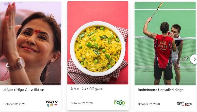 ndtv webstory screenshot Ndtv web stories