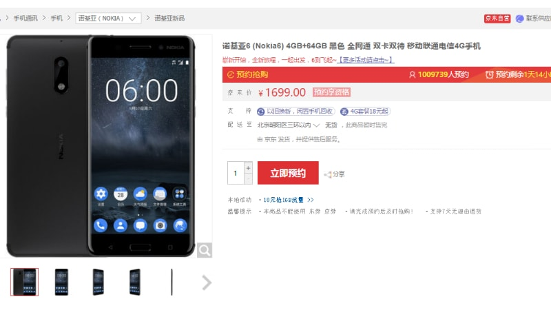 2 Days Ahead of January 19 Flash Sale, Nokia 6 Registrations Cross 1 Million