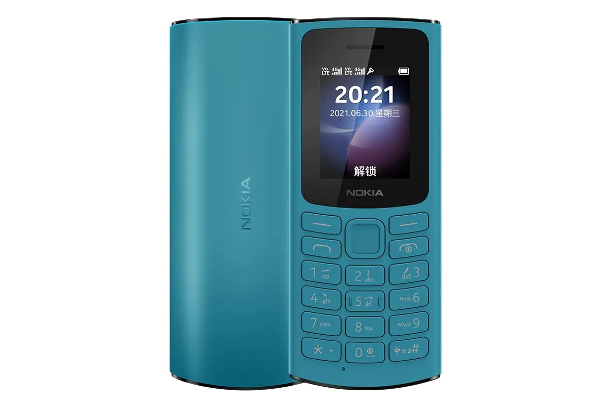 Nokia 105 4G Price Revealed Through E-Commerce Listings After Launch
