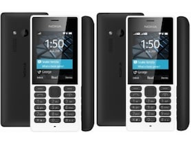 Nokia 150 Price in India, Specifications, Comparison (8th