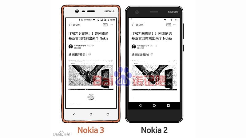 Nokia 2 बेंचमार्क साइट पर लिस्ट, स्नैपड्रैगन 210 प्रोसेसर होने का पता चला