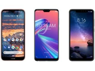 Nokia 4.2, Asus ZenFone Max Pro M2 और Redmi Note 6 Pro स्मार्टफोन में कौन बेहतर?