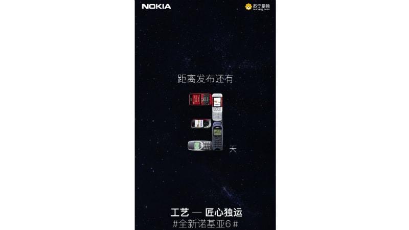 nokia 6 2018 teaser suning weibo Nokia 6 (2018)  Nokia
