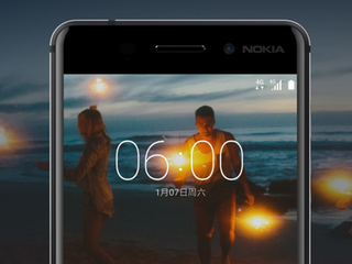 Nokia 6 Silver Colour Variant With 4GB RAM, 32GB Storage Spotted Online