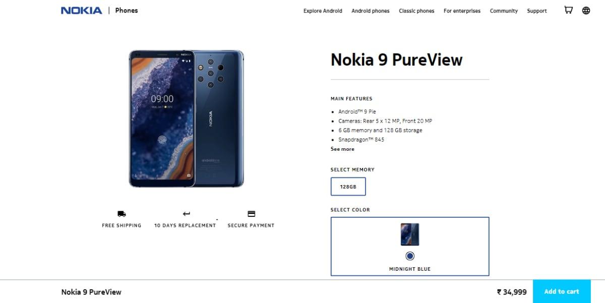 Nokia 9 PureView की कीमत में 15,000 रुपये की कटौती
