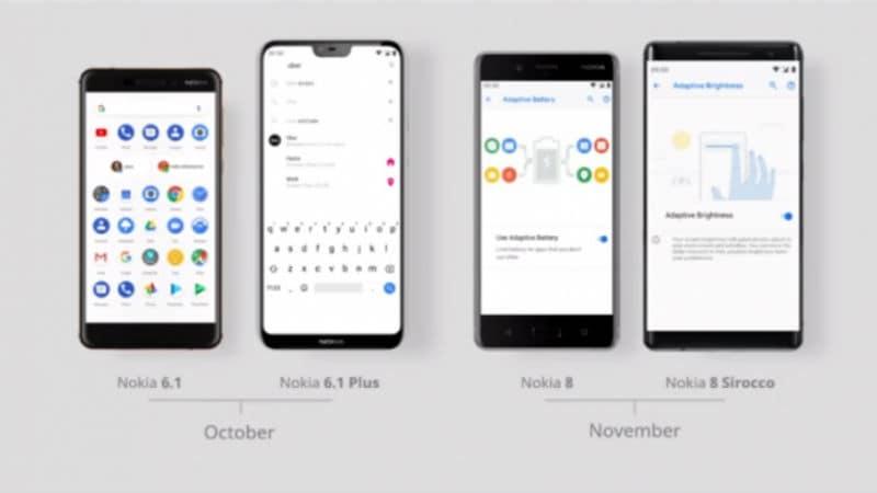 একাধিক Nokia ফোনে শিঘ্রই পৌঁছে যাবে লেটেস্ট Android Pie আপডেট