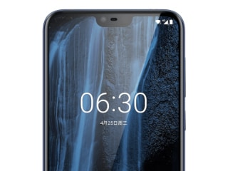 Nokia 6.1 Plus India Launch Event Set to Begin: Live Updates
