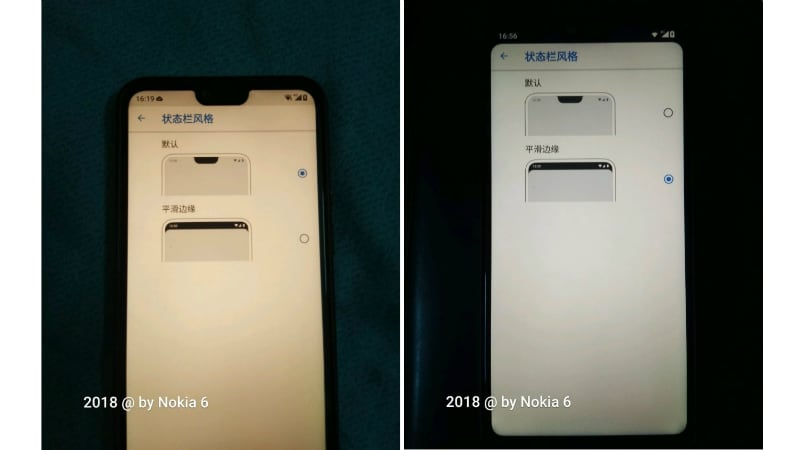 nokia x6 software update baidu Nokia X6