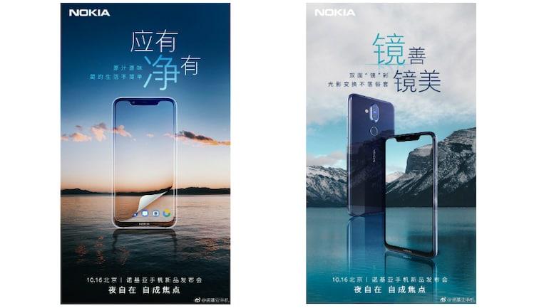 Nokia X7 (Nokia 7.1 Plus) मंगलवार को होगा लॉन्च