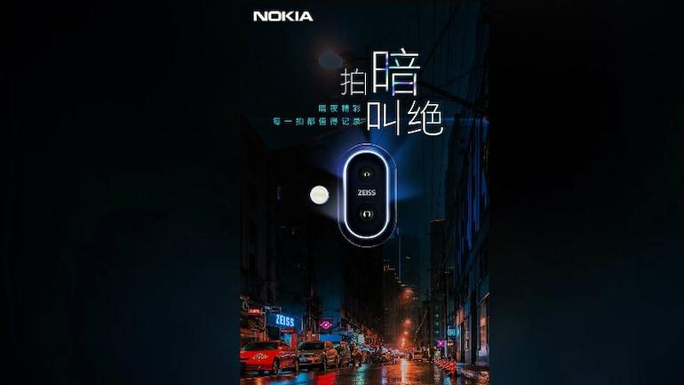 Nokia 7.1 Plus के डिस्प्ले का टीज़र ज़ारी, Nokia X7 होगा 16 अक्टूबर को लॉन्च
