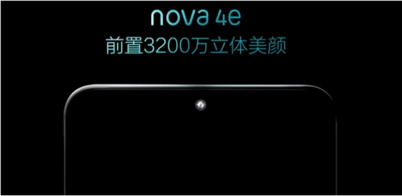 Huawei Nova 4e Teased in Video, 32-Megapixel Selfie Sensor Tipped