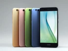 Huawei Nova 2 Price in India, Specifications, Comparison