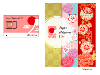 NTT Docomo Launches 'Japan Welcome SIM' Offering Free Data to Foreign Visitors