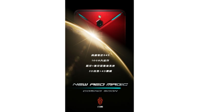Nubia Red Magic 2 Gaming Smartphone With Snapdragon 845 SoC, 10GB RAM Teased