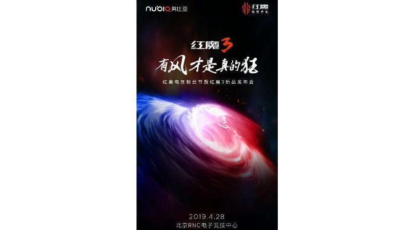 nubia red magic 3 launch date april 28 ni fei weibo Nubia Red Magic 3
