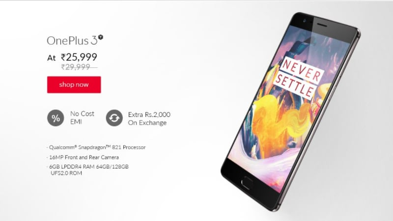 OnePlus 1000 Days Sale: OnePlus 5 और OnePlus 3T पर छूट व शानदार ऑफर