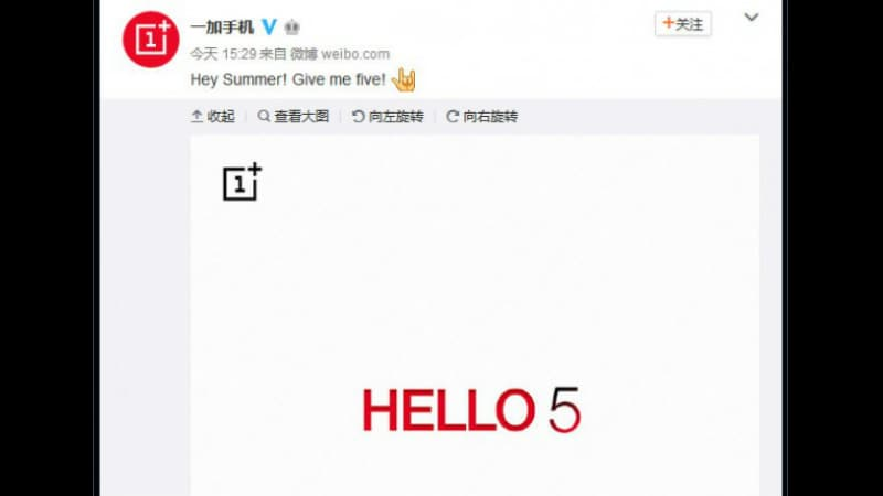OnePlus 5 Teased by Company; OnePlus 3T 128GB Gunmetal Variant Goes Out of Stock