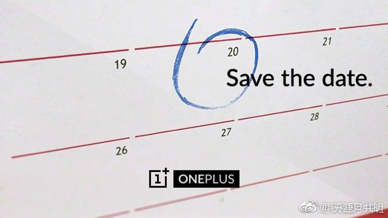 वनप्लस 5 के डिस्प्ले को लेकर नई जानकारी, 20 जून को हो सकता है लॉन्च