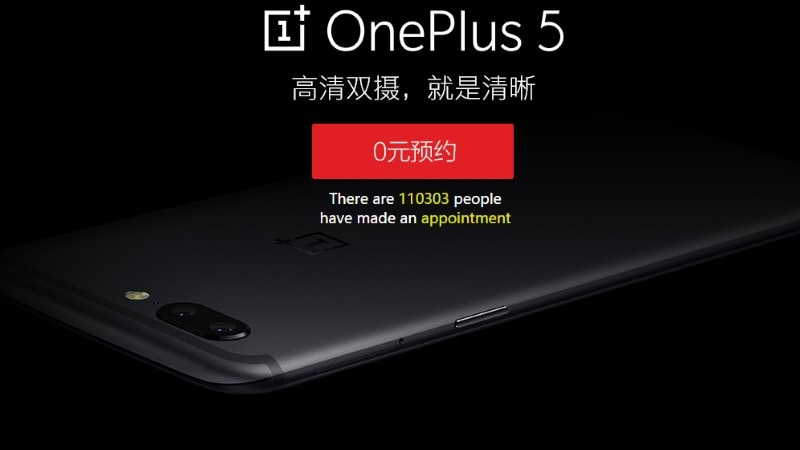 OnePlus 5 Registrations Open Ahead of Official Launch, Already Attracting Huge Numbers