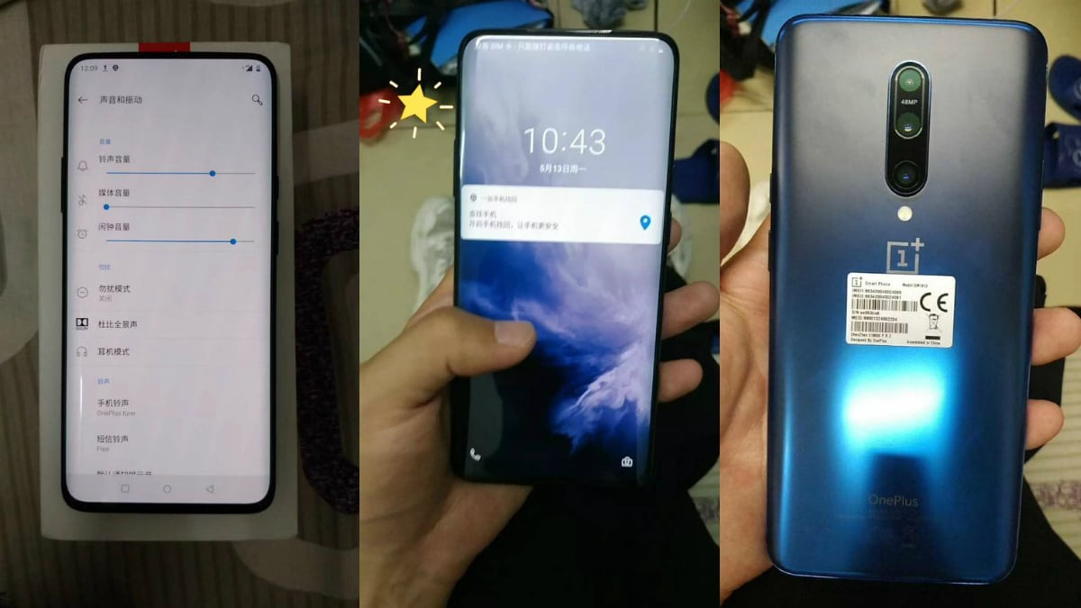 oneplus 7 pro hands on images twitter ice universe OnePlus 7 Pro