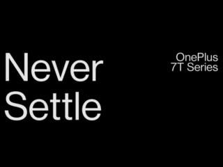OnePlus 7T और OnePlus 7T Pro होंगे 26 सितंबर को भारत में लॉन्च, OnePlus TV से भी उठेगा पर्दा