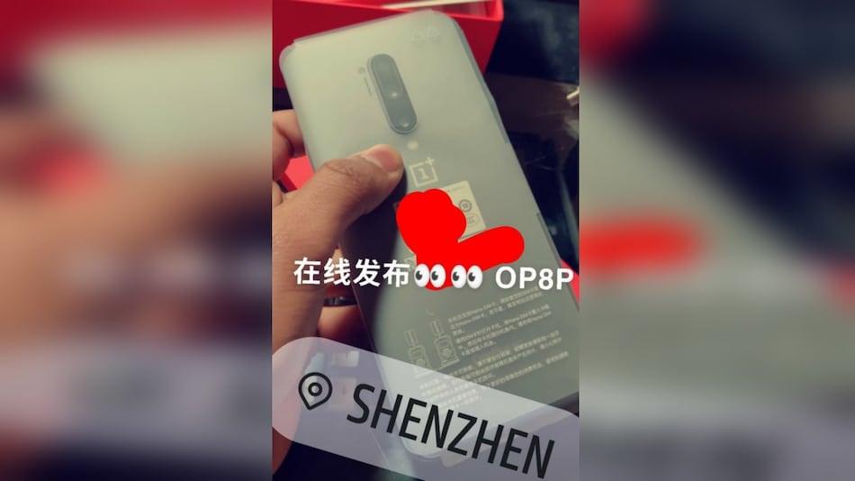 OnePlus 8 Pro விவரங்கள் வெளியாகின...!
