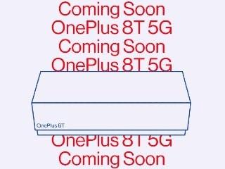 OnePlus 8T का टीज़र Amazon पर ज़ारी, 14 अक्टूबर हो सकता है लॉन्च
