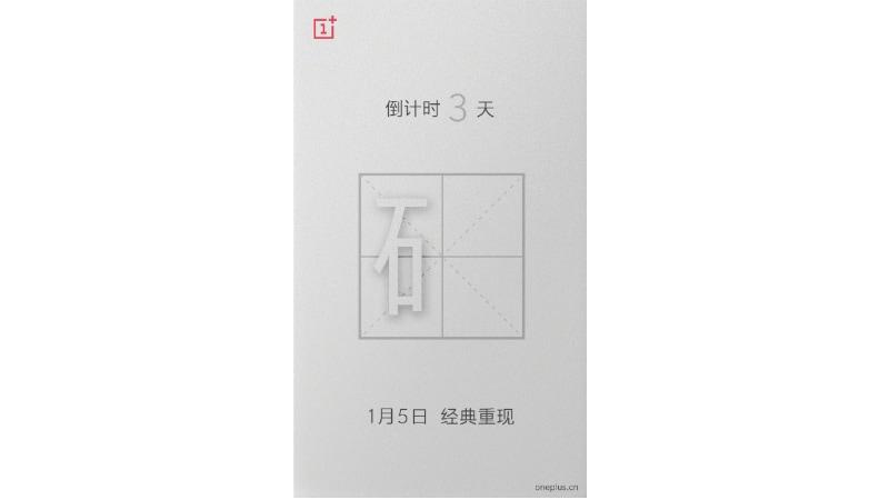 oneplus invite OnePlus