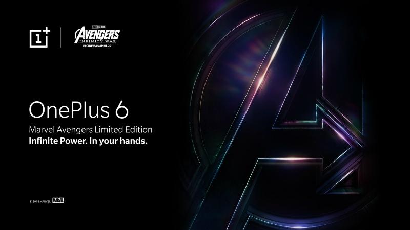 OnePlus 6 मार्वल एवेंजर्स लिमिटेड एडिशन वेरिएंट भारत में 17 मई को होगा लॉन्च